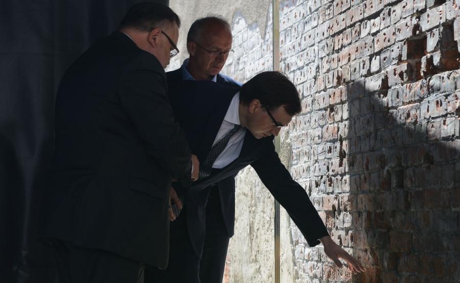 Ściana śmierci odkryta w b. areszcie