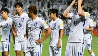 Korea przegrała z Katarem