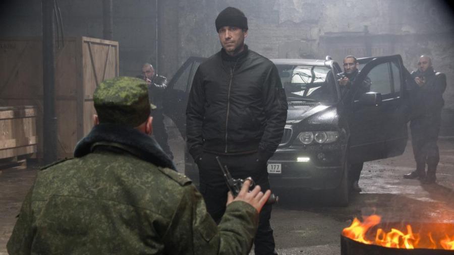 Marcin Dorociński  w filmie \