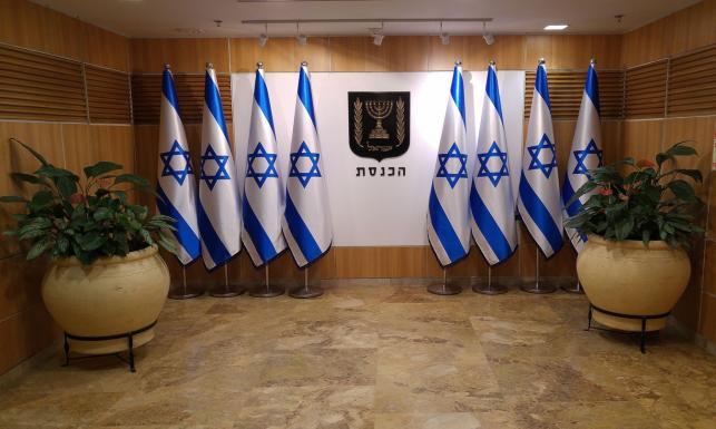 Mimo sprzeciwu izraelskiego MSZ, zaproszenia nie cofnięto. Polska delegacja pojawi się na konferencji w Knesecie