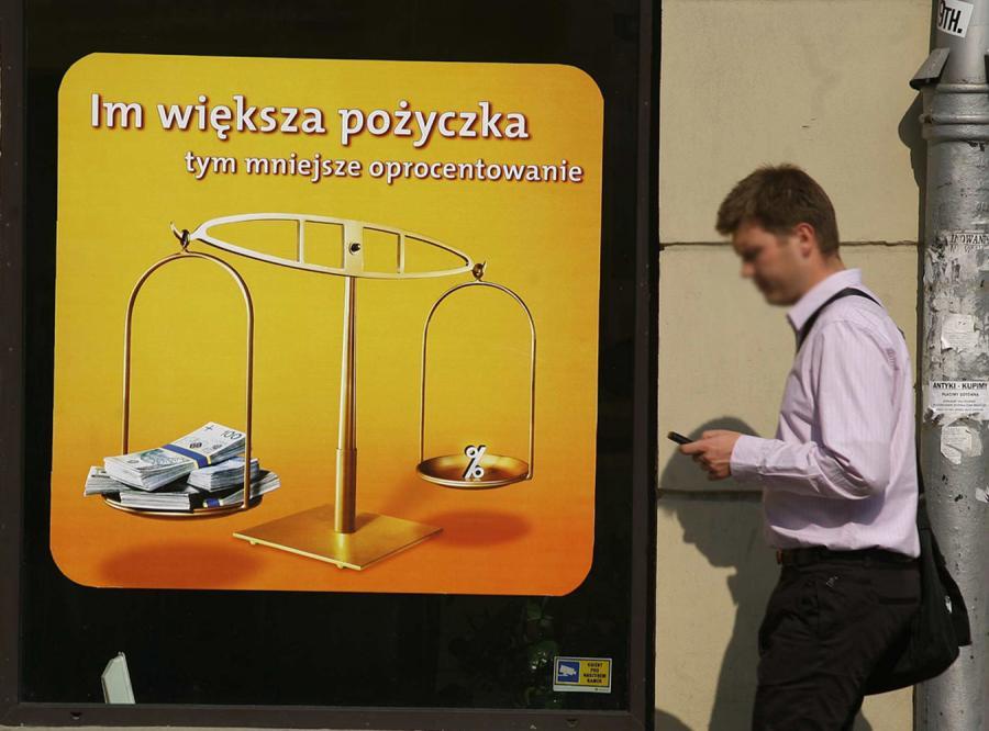 Banki zarabiają krocie na prowizjach