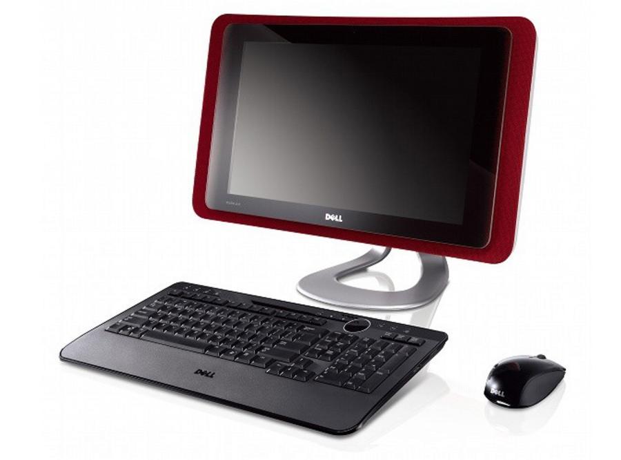 Śliczny desktop Dell \