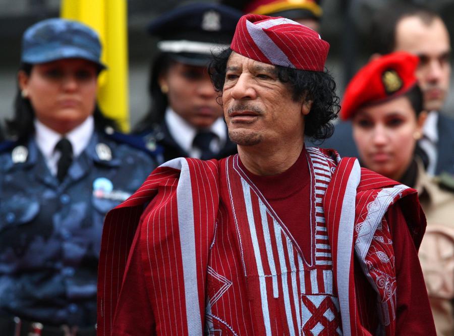 Tak amerykański bank przetracił miliardy Kadafiego