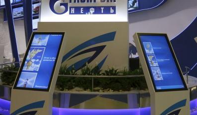 Gazprom przykręca Polsce kurer. PGNiG interweniuje