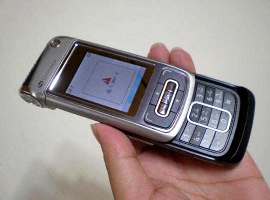 Chińczycy sklonowali telefon, którego nie ma