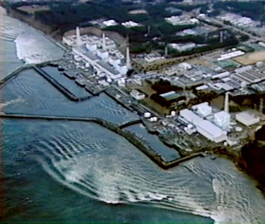 Elektrownia atomowa w Fukuszimie