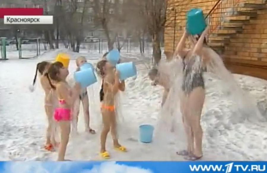 Dzieci z przedszkola nr 317 w Krasnojarsku