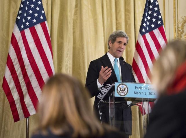 John Kerry, amerykański sekretarz stanu