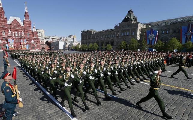 Defilada z okazji Dnia Zwycięstwa w Moskwie