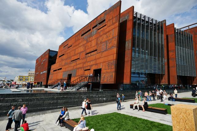 Oto Europejskie Centrum Solidarno Ci Agora Nie Muzeum Za