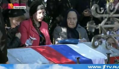 Pogrzeb rosyjskiego żołnierza poległego na Ukrainie / fot. Pierwyj Kanał
