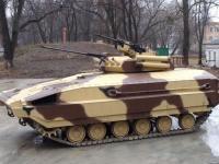 Ukraińcy pokazują superbroń. Oto ciężki BMP-64