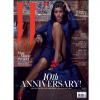 """Jedna Rihanna i aż trzy okładki """"W Magazine"""""""