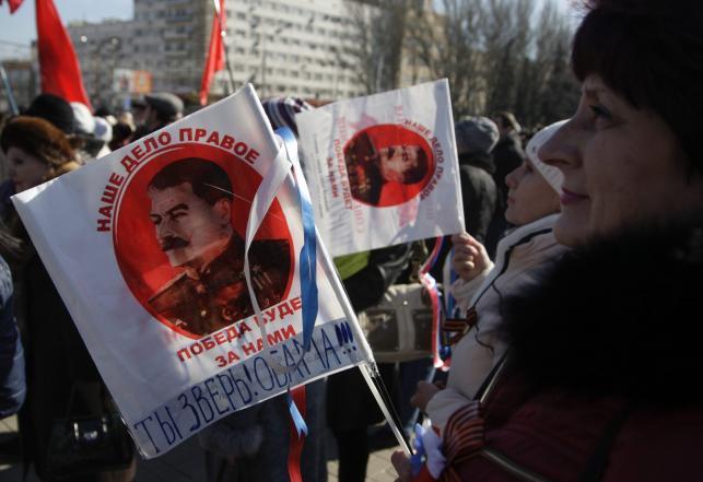 Dzień Obrońcy Ojczyzny w Rosji