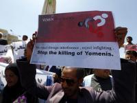 Konflikt w Jemenie. Czy rozpęta się wojna domowa? ZDJĘCIA