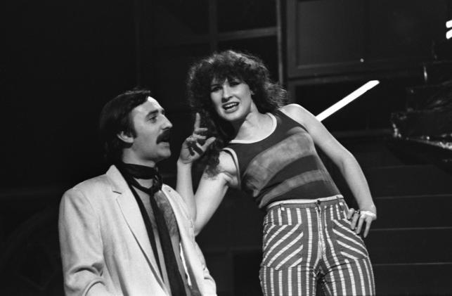 Beata Kozidrak i Andrzej Pietras (1982)