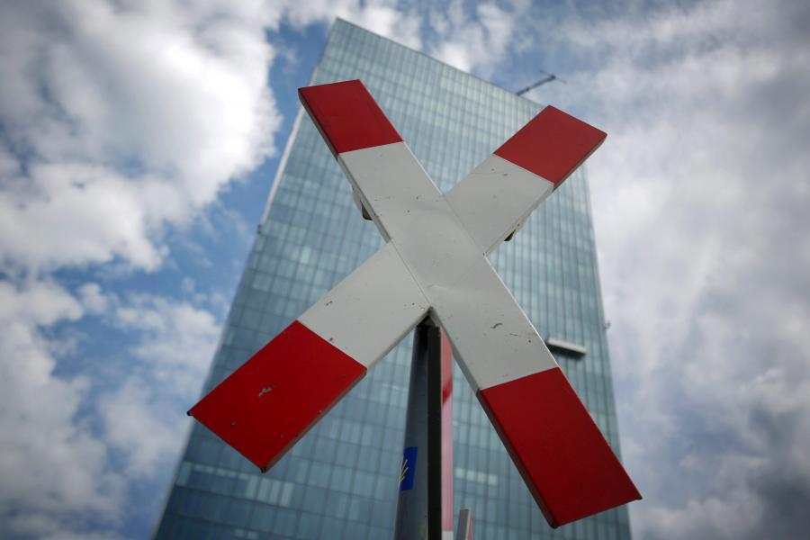 Budynek Europejskiego Banku Centralnego