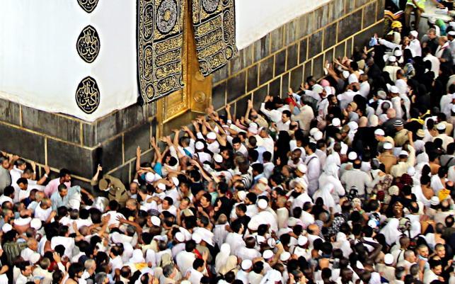 Uczestnicy pielgrzymki do Mekki