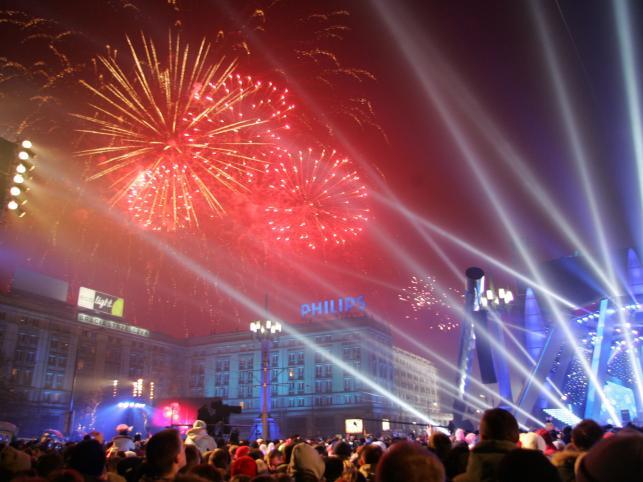 Koncert na Placu Konstytucji dla Warszawiaków