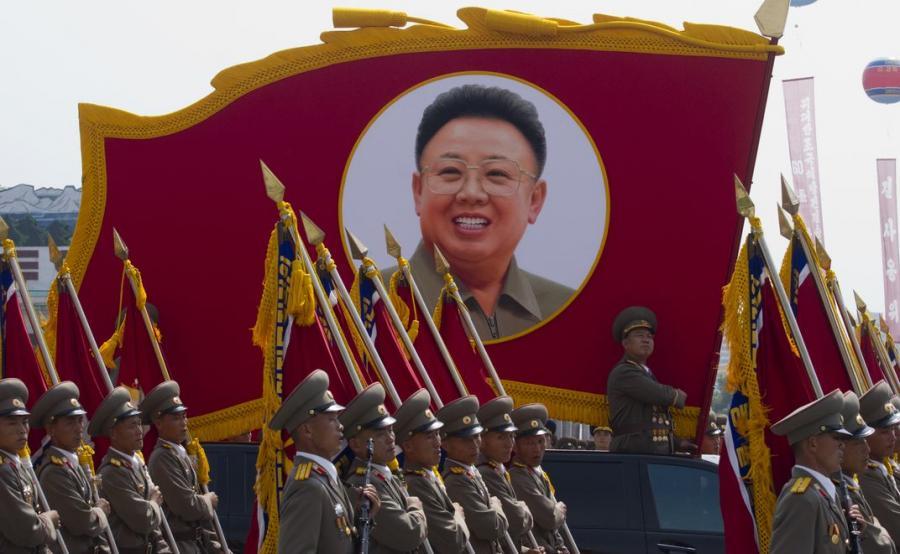 Defilada wojskowa w Korei Północnej