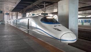 Chiński szybki pociąg