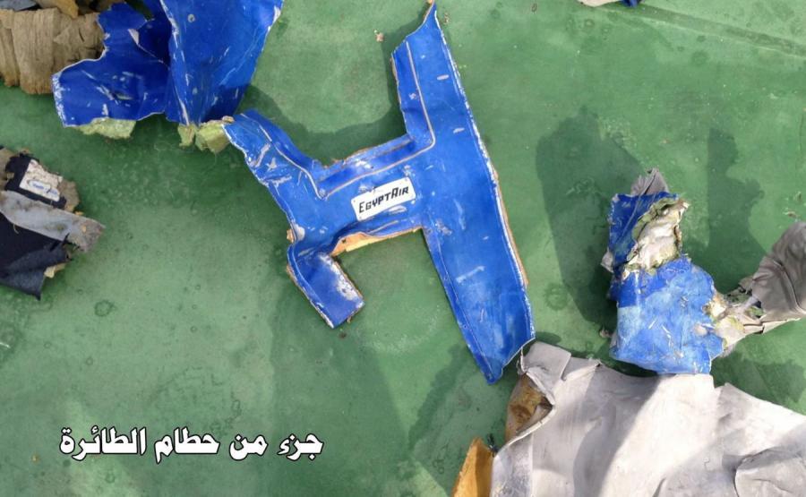 Szczątki airbusa linii EgyptAir